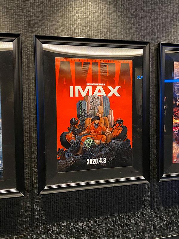 TOHOシネマズ新宿、5階ロビー部分に掲示されたIMAX版ポスター。