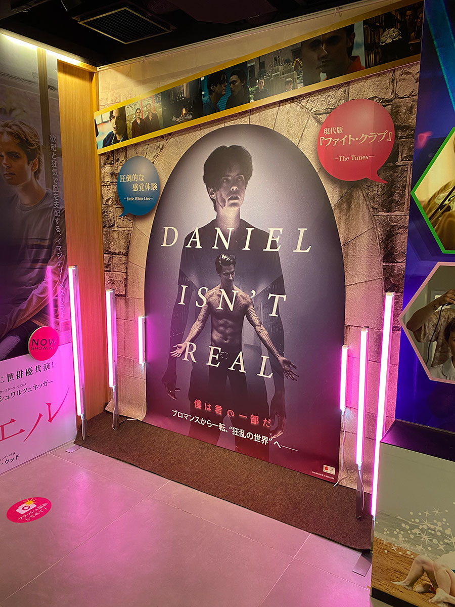 新宿武蔵野館のロビーに展示された『ダニエル(2019)』映像を使用したイメージアート。