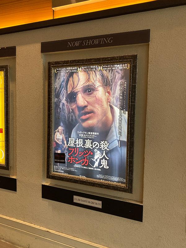 ヒューマントラストシネマ有楽町、受付前の壁に掲示されたポスター。