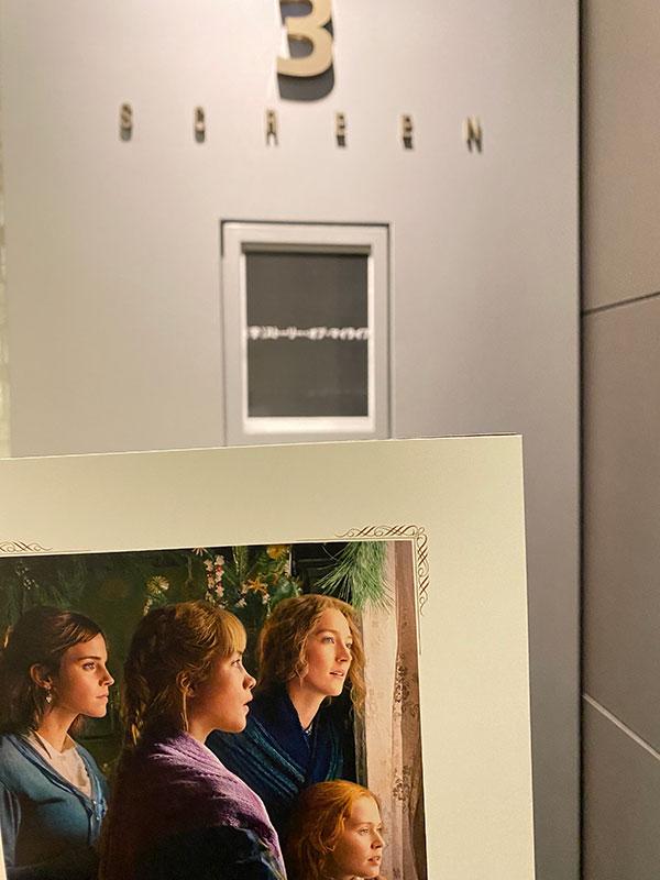 TOHOシネマズ上野、スクリーン3入口脇に掲示されたチラシ……ではなくまたタイトルを印字した紙だけだったので、手前にパンフレットを掲げてみた。