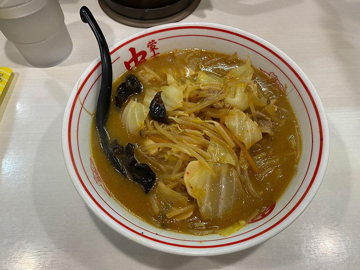蒙古タンメン中本 御徒町店の味噌タンメン。