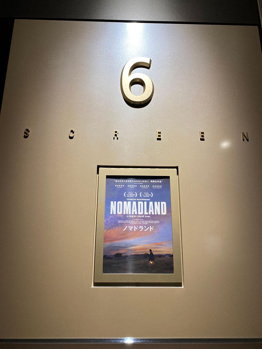 TOHOシネマズ新宿、スクリーン6入口脇に掲示された『ノマドランド』チラシ。