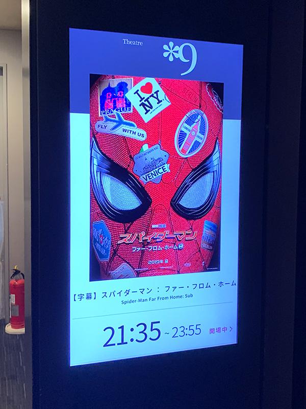新宿ピカデリー、スクリーン9入口脇のモニターに表示された『スパイダーマン:ファー・フロム・ホーム』キーヴィジュアル。